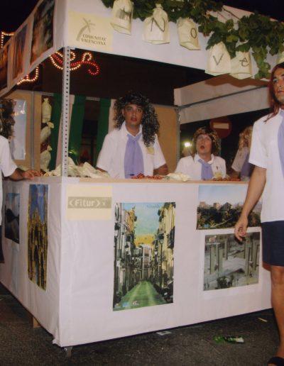2005 Retreta Turismo 2